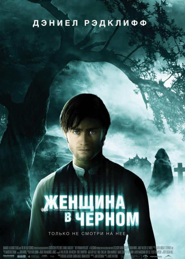 1329819439.zensina_v_cernom