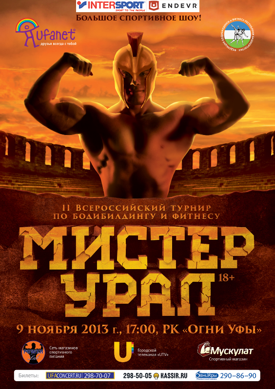 misterural_intersport_lifestrength_endevr