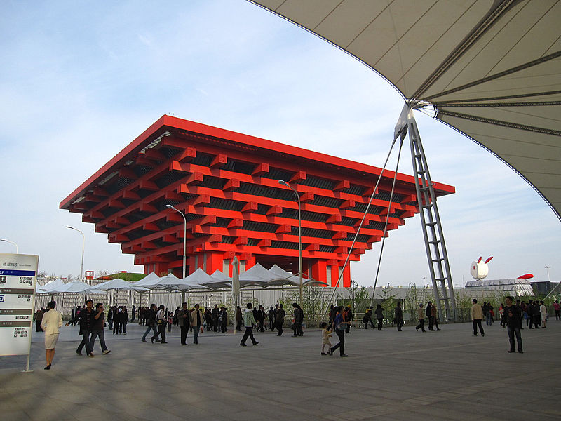 800px-China_Pavilion_of_Expo_2010.jpg