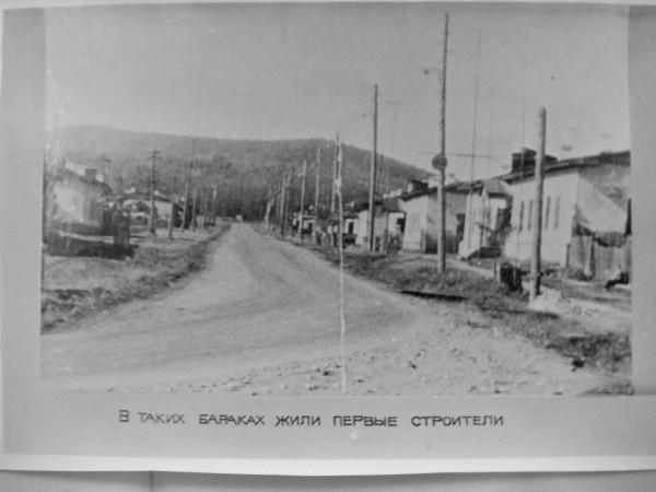 Западный поселок от Исакова П.А., 1960-е гг.jpg