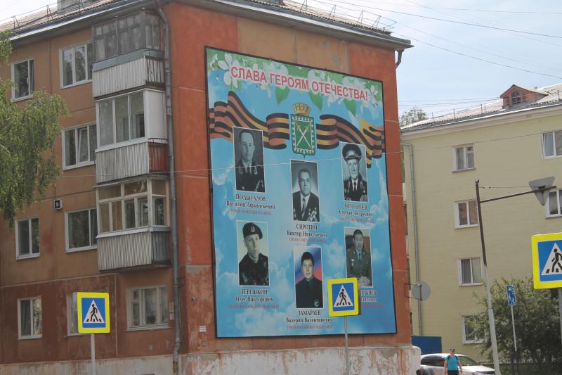 В правом верхнем углу портрет Неустроева