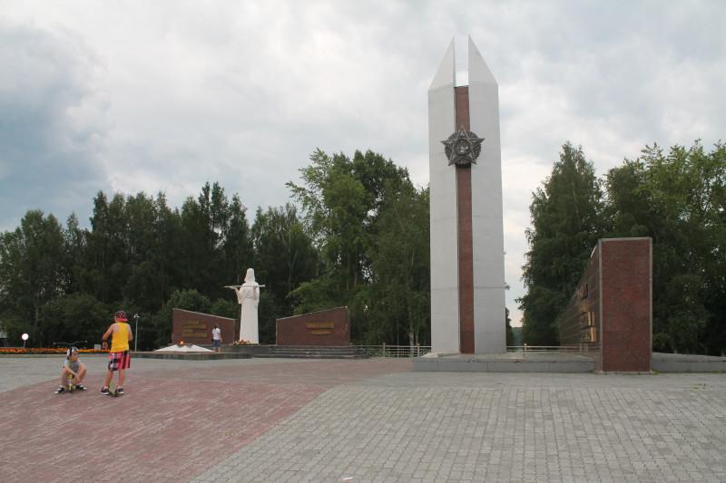 Мемориал участникам Великой Отечественной войны