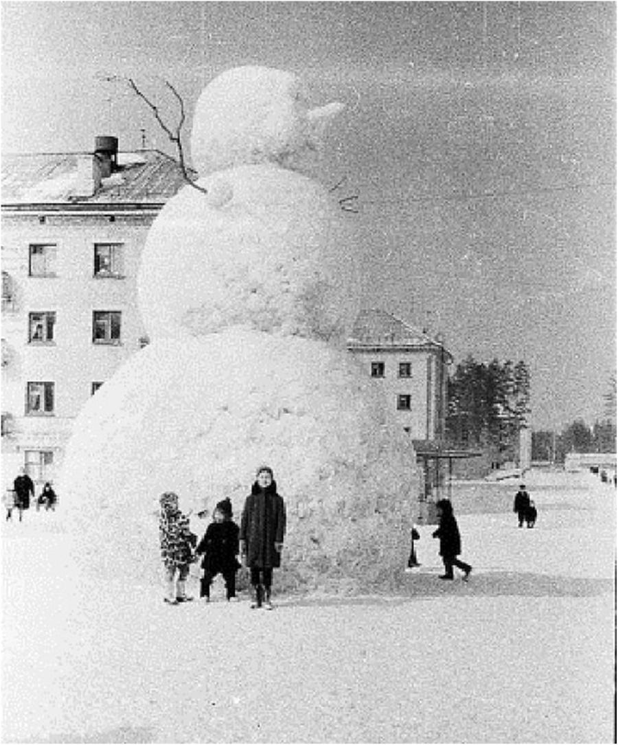 Сахалин, 1966 год