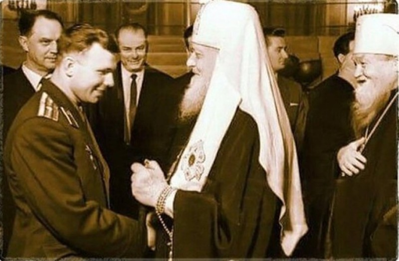 Юрий Гагарин и Патриарх Алексий I