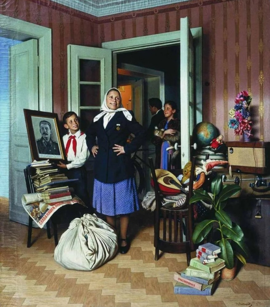 Картина А. И. Лактионова «Переезд в новую квартиру»