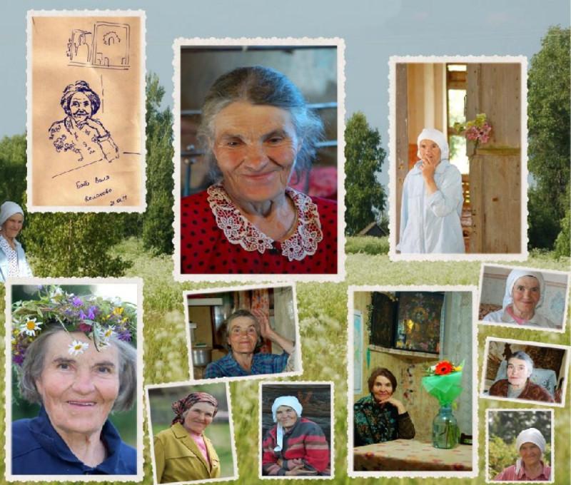 Это другая баба Валя, из Бежецкого района Тверской обл., но словно про неё рассказано.