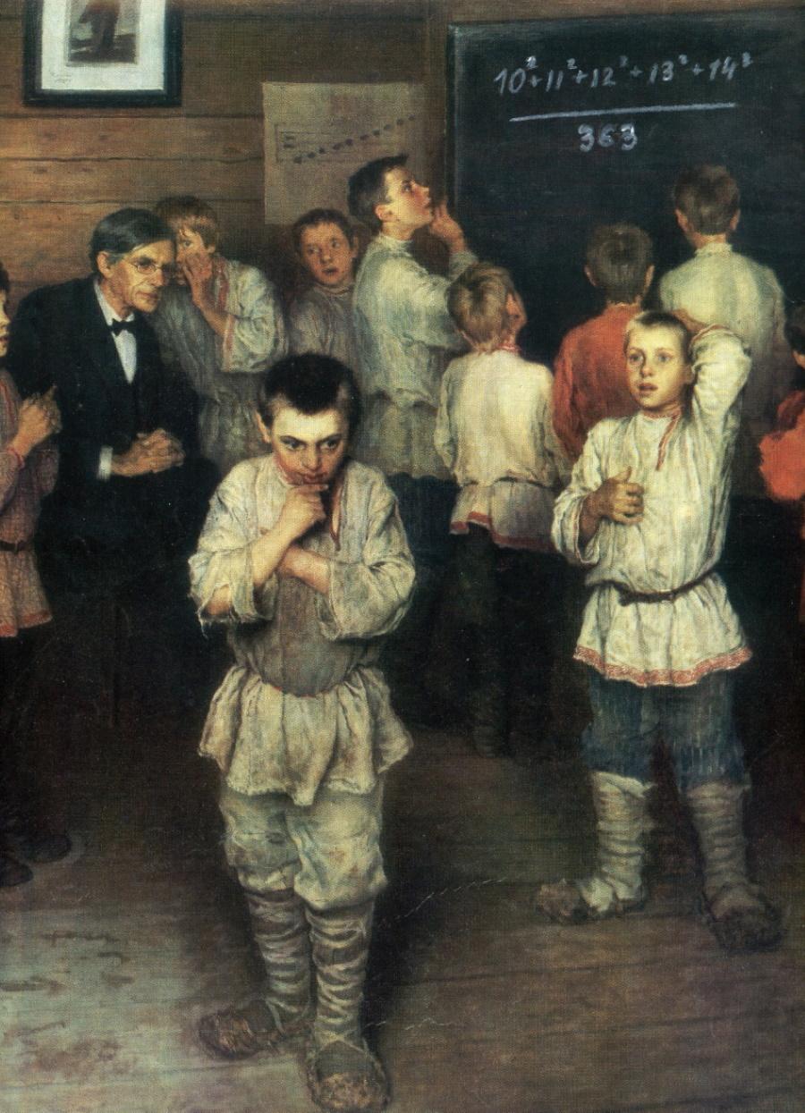 Н.П. Богданов-Бельский «Устный счёт в народной школе С.А. Рачинского», 1895