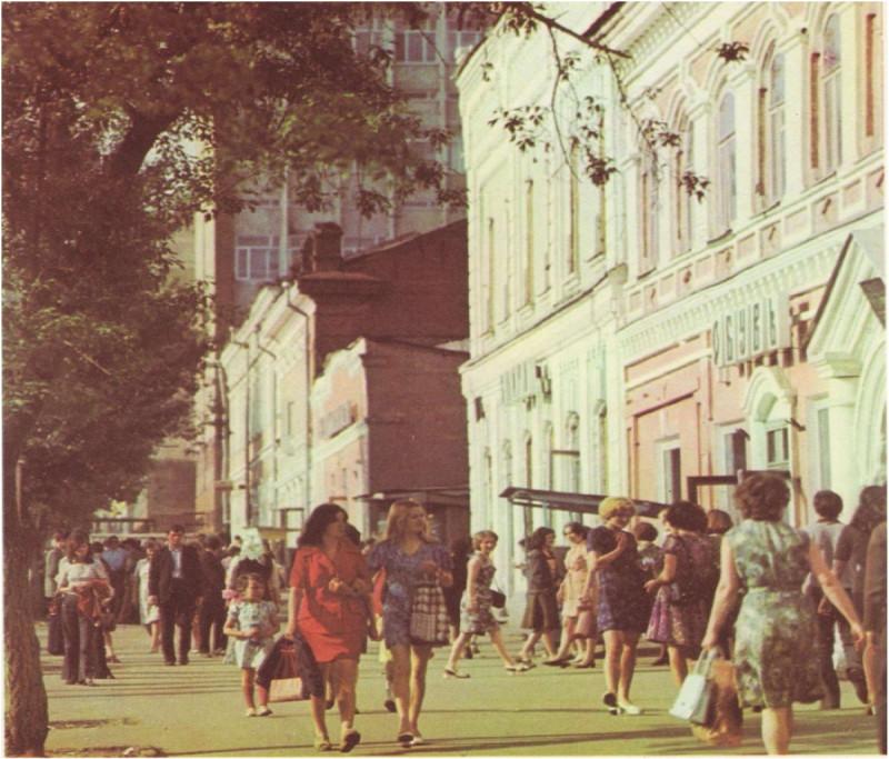 Лето 1981-ое