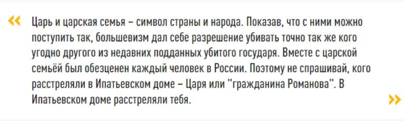 Написал Егор Холмогоров на своей страниче