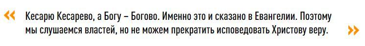 """Сказал учредитель """"Первого русского"""" Константин Малофеев"""