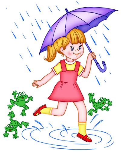 Красивое озорное лето Сегодня затерялось где-то. Жара нас шпарила, жарила,Теперь дождиком позабавила. Анатолий Харин