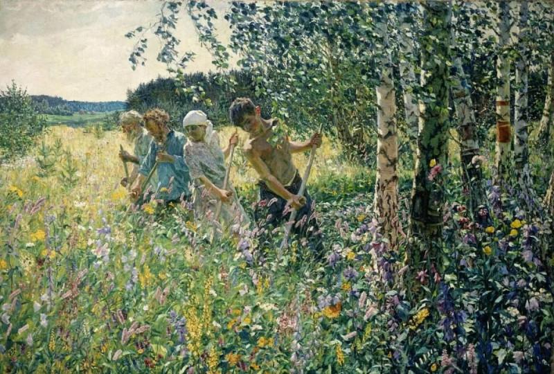 Сенокос. Художник Аркадий Пластов, 1945
