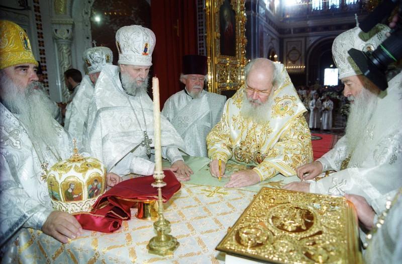 Патриарх Алексий II подписывает антиминс** для храма