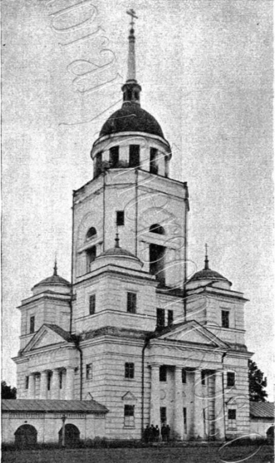 1 января 1913г.