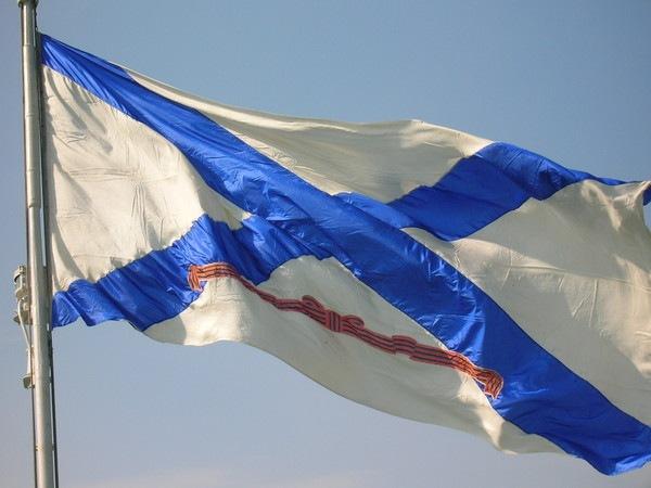 с нами бог флаг