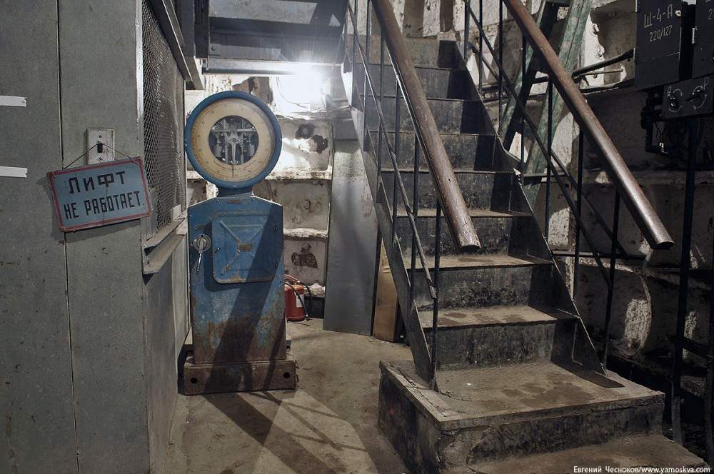 Если лифт не работает - то вперёд пешком по лестнице