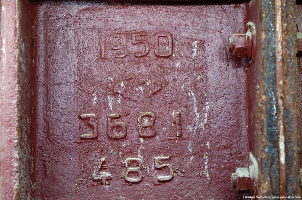 На маркировке чугунных тюбингов указаны даты их производства: с 1948 по 1952 год. Это стандартные тоннельные тюбинги метрополитена.