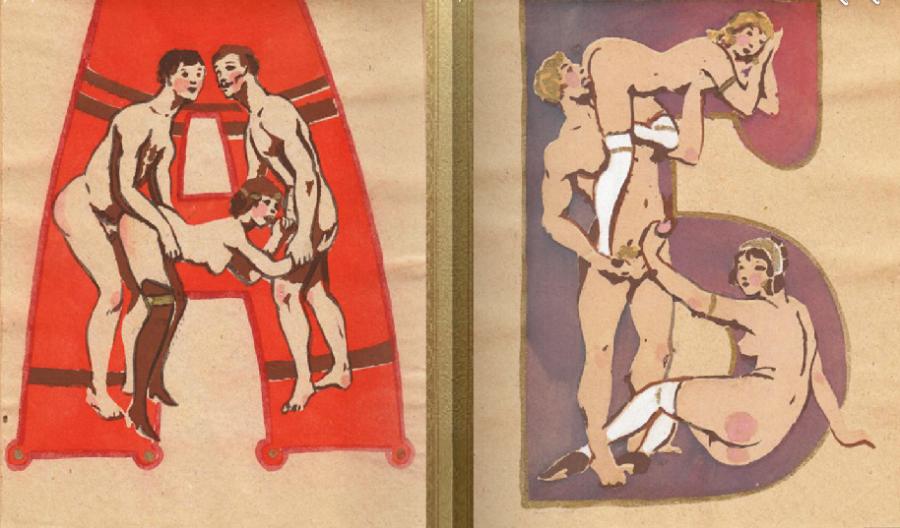 Порно камасутра в ссср, секс ню в контакте