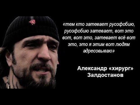 В России недовольны решением ПАСЕ, Ассамблею называют русофобской и неполномочной - Цензор.НЕТ 764