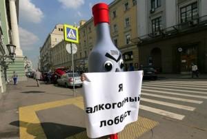 glavnyy-narkolog-rossii-ob-ocherednoy-antialkogolnoy-kampanii_4