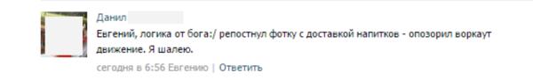 ввпвиип