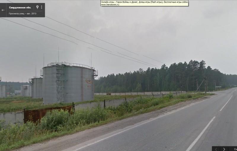 нефтебаза полевской.1JPG.JPG