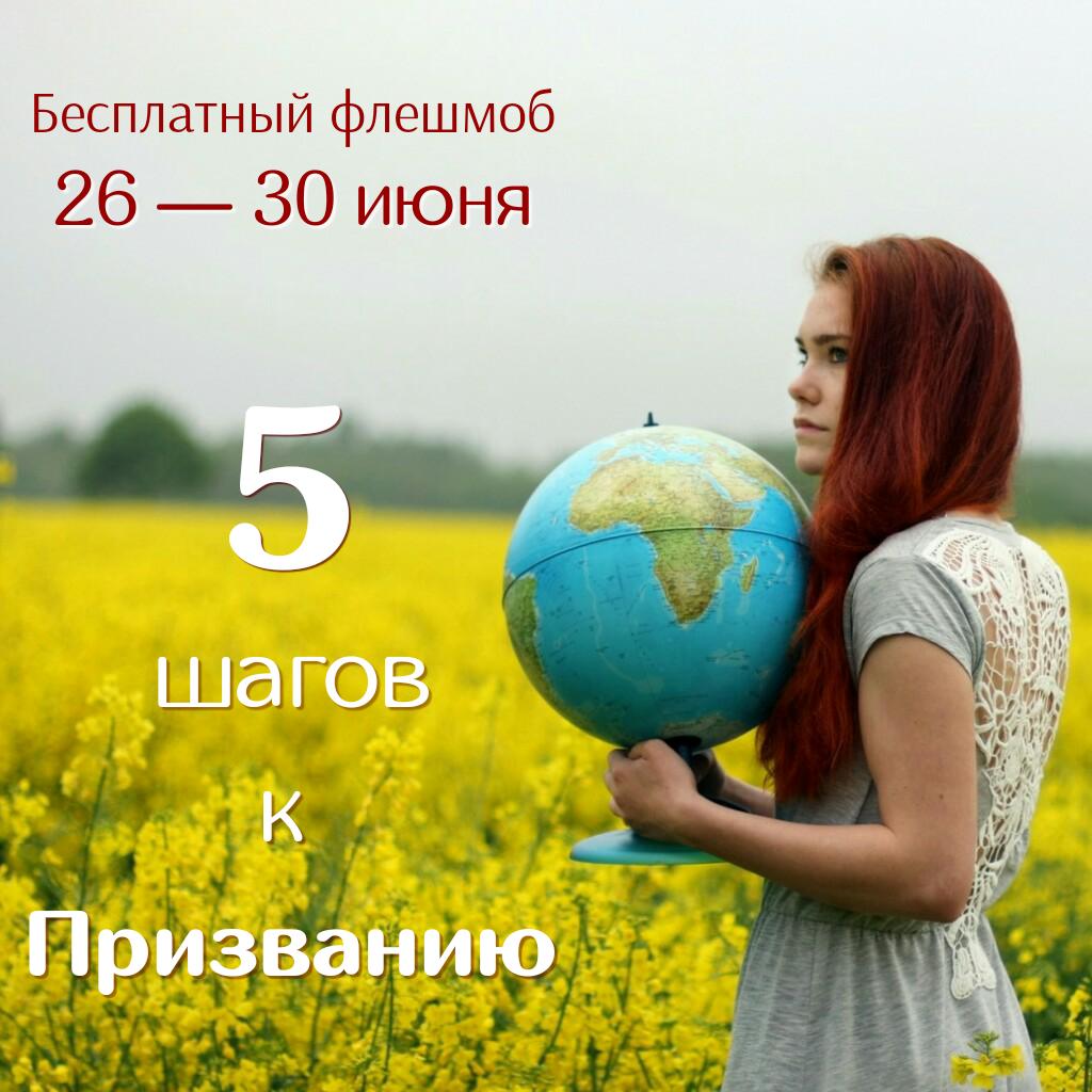5 шагов жизни свободной от людей паразитов