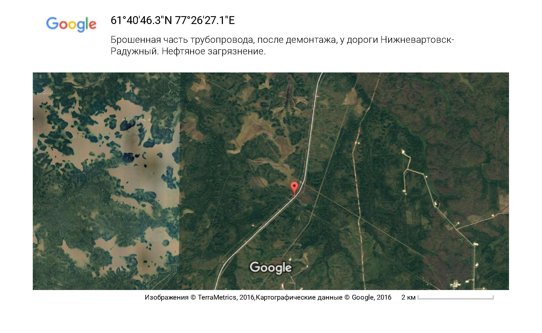 61°40'46.3_N 77°26'27.1_E– Google Карты-001