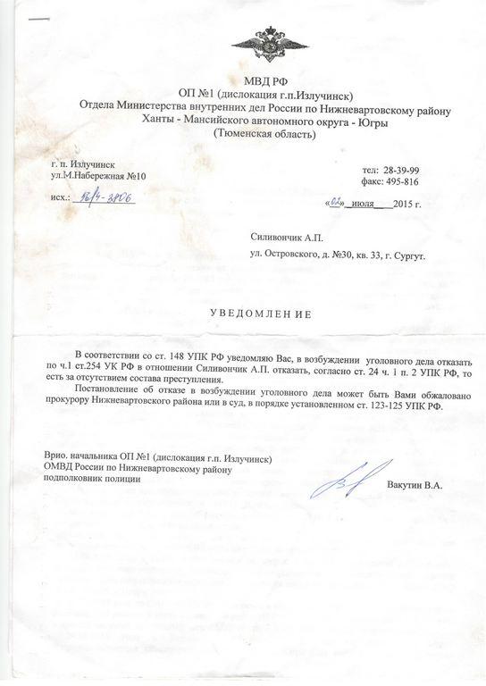Постановление от 02.06.2015-001