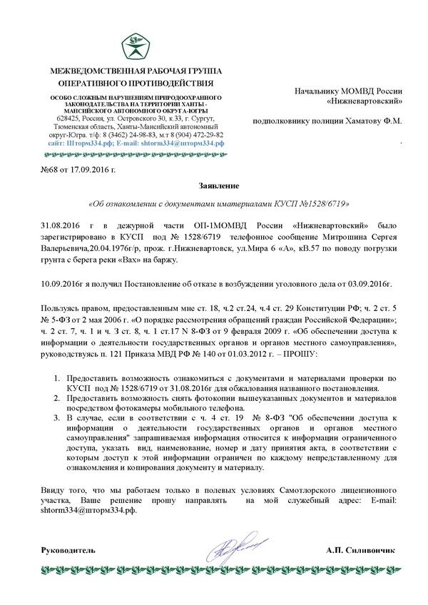МРГ-Хаматову1-001