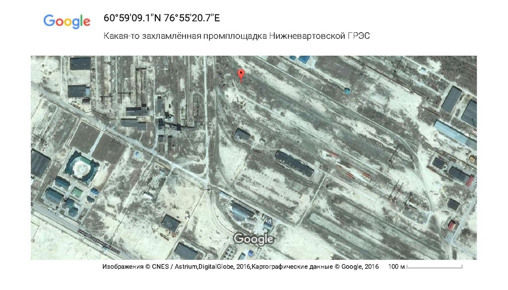 Промплощадка Нижневартовской ГРЭС-какая-то-001