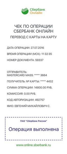 сватков_27.07.2016