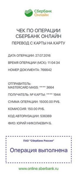 березанский_27.07.2016