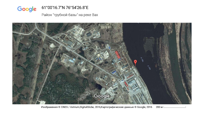 61°00'16.7_N 76°54'26.8_E– Google Карты-001