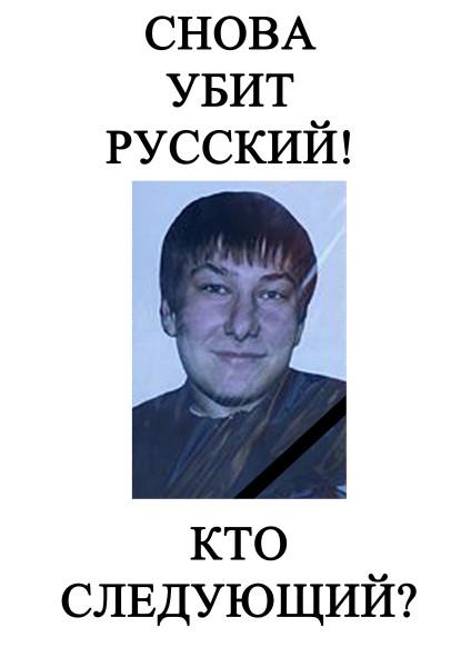 Na_listovku