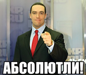 mailservice  АБСОЛЮТЛИ