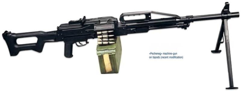 пулеметы российской армии.jpg