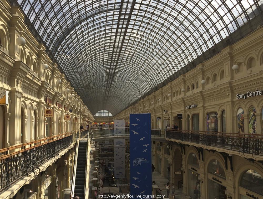 Крымский Мост строительства данного моста 8 8 - 2017 Вторник  ! (11 of 50).jpg