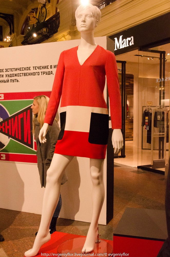 Мода Советской эпохи 20 годов 20 века 2 тысячилетия_ (1 of 76).jpg
