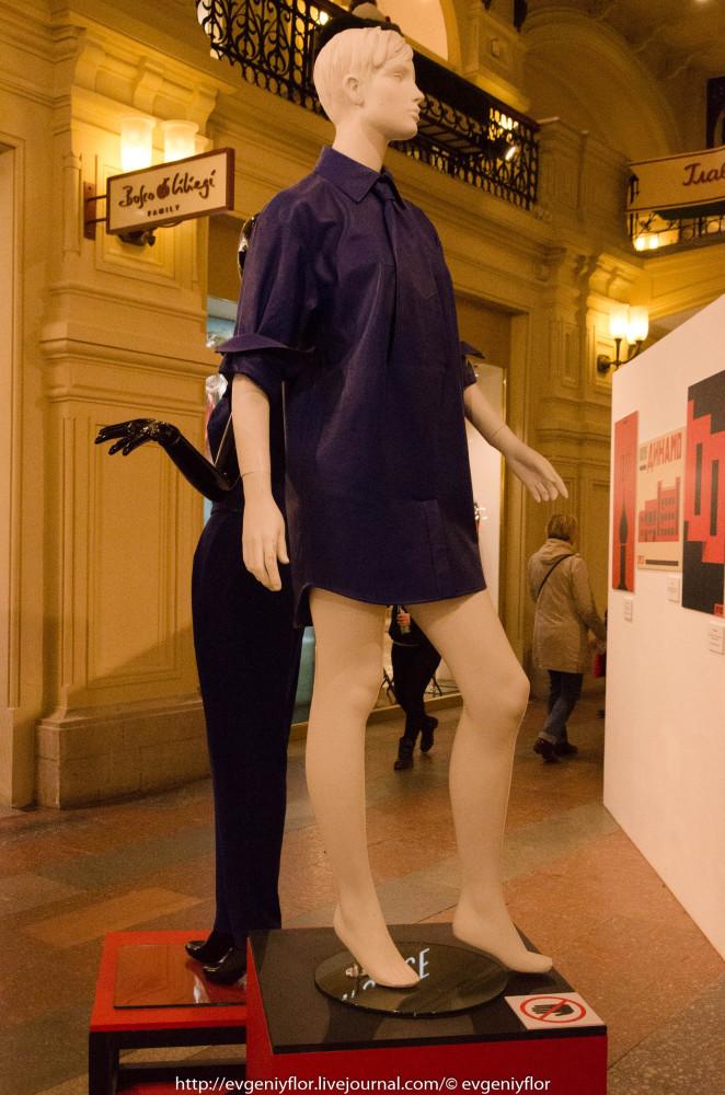 Мода Советской эпохи 20 годов 20 века 2 тысячилетия_ (3 of 76).jpg
