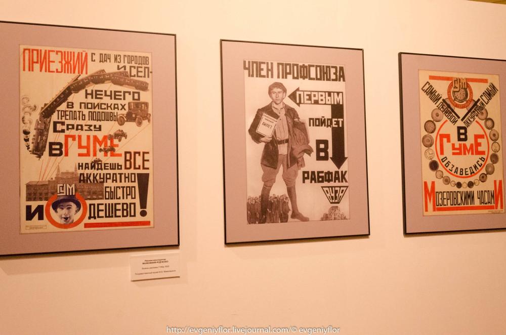 Мода Советской эпохи 20 годов 20 века 2 тысячилетия_ (4 of 76).jpg