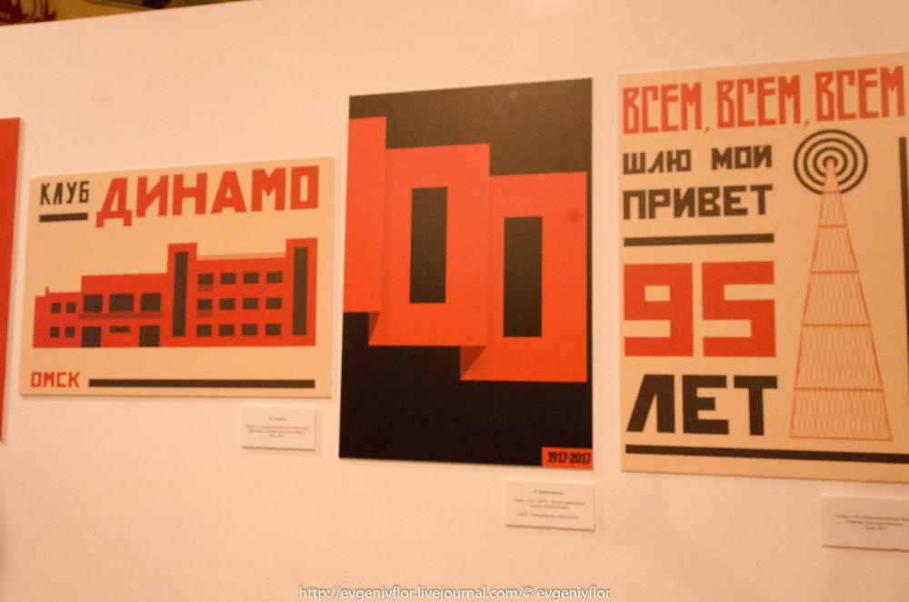 Мода Советской эпохи 20 годов 20 века 2 тысячилетия_ (6 of 76).jpg