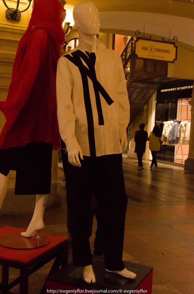 Мода Советской эпохи 20 годов 20 века 2 тысячилетия_ (12 of 76).jpg