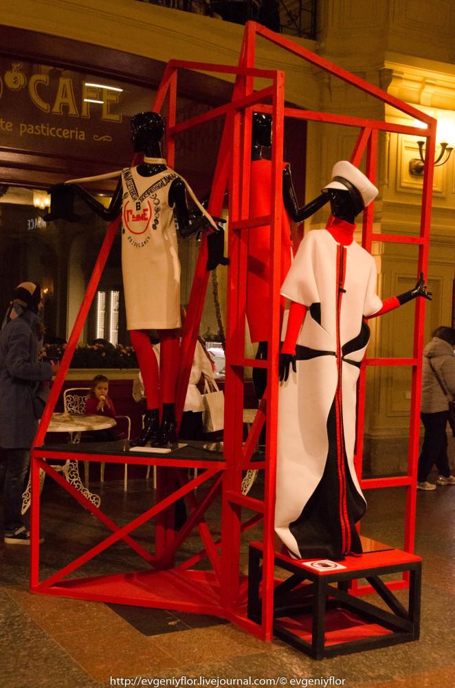 Мода Советской эпохи 20 годов 20 века 2 тысячилетия_ (15 of 76).jpg
