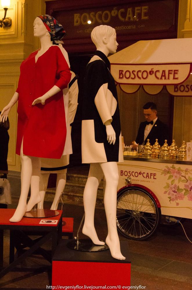 Мода Советской эпохи 20 годов 20 века 2 тысячилетия_ (16 of 76).jpg