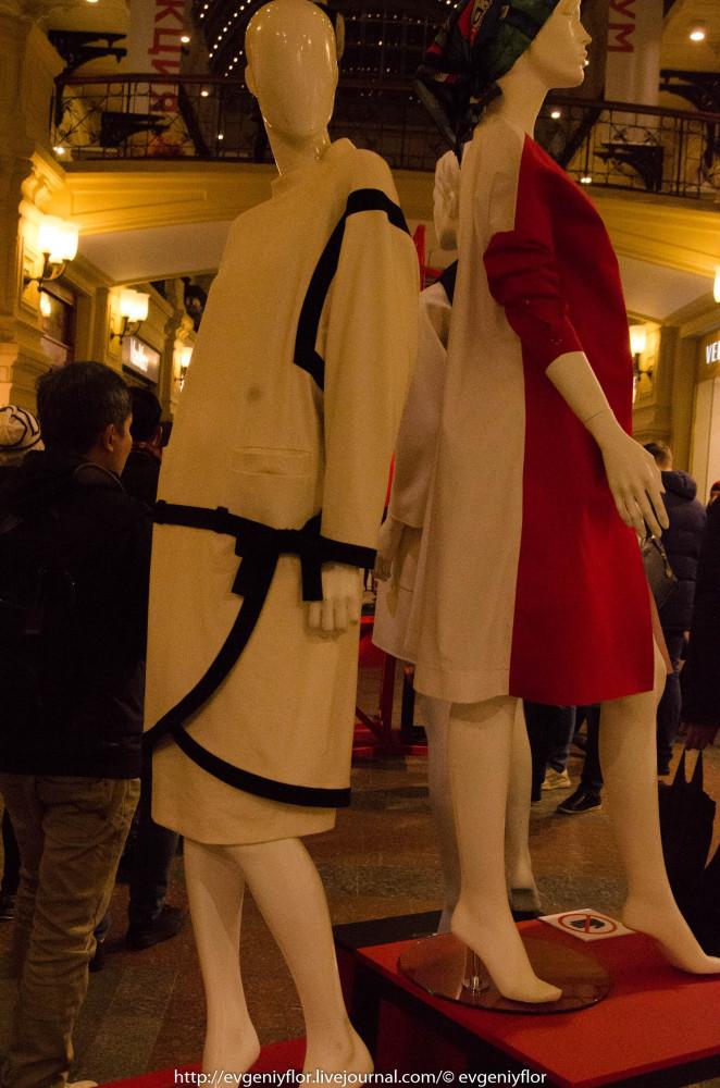 Мода Советской эпохи 20 годов 20 века 2 тысячилетия_ (17 of 76).jpg