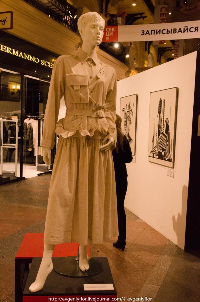 Мода Советской эпохи 20 годов 20 века 2 тысячилетия_ (19 of 76).jpg