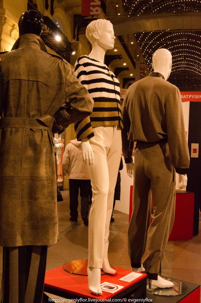 Мода Советской эпохи 20 годов 20 века 2 тысячилетия_ (31 of 76).jpg