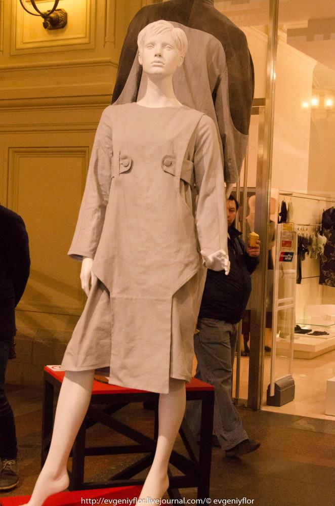 Мода Советской эпохи 20 годов 20 века 2 тысячилетия_ (41 of 76).jpg