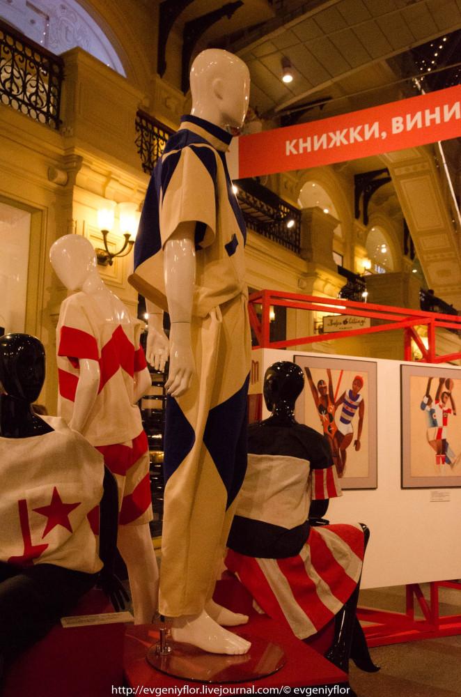 Мода Советской эпохи 20 годов 20 века 2 тысячилетия_ (45 of 76).jpg
